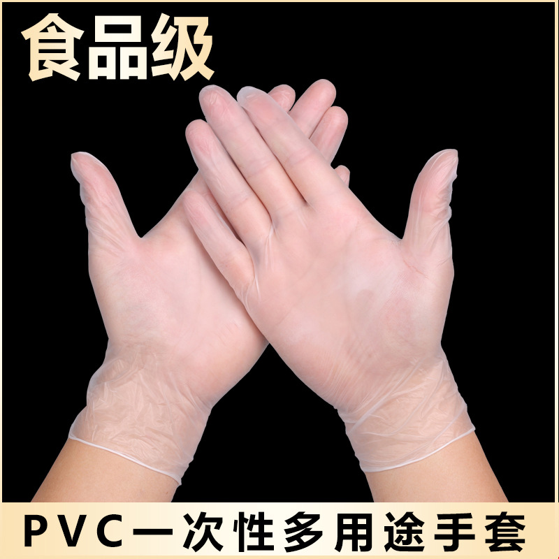 Amazing Disposable Gloves for Catering Food