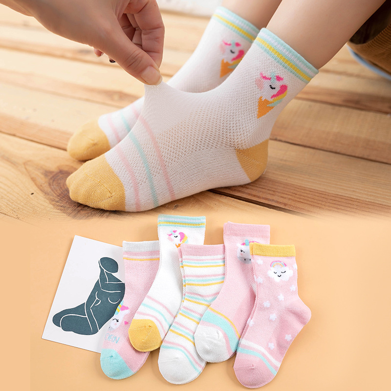 Cute Combed Cotton Thin Anklet Socks for Kids