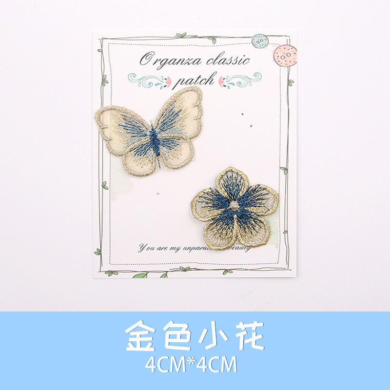 Delicately Sewn Flower and Butterfly Patches for Decorating Clothes and Hats