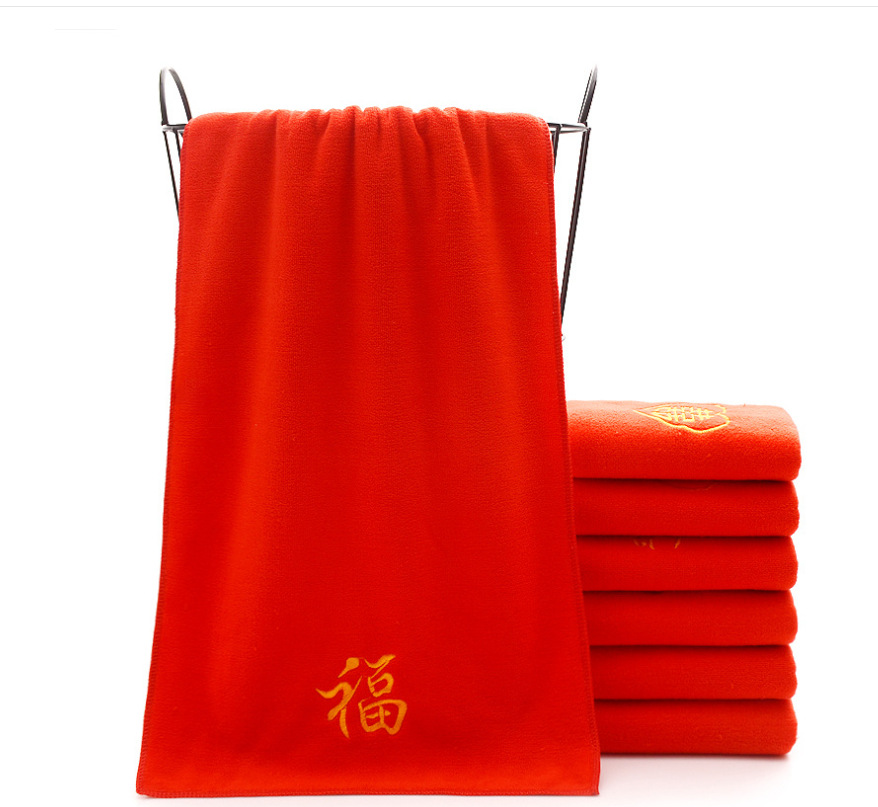 Appealing Red Towel for Gift Giving at Weddings