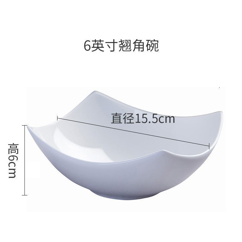 Pure White Serving Plate for Main Dishes