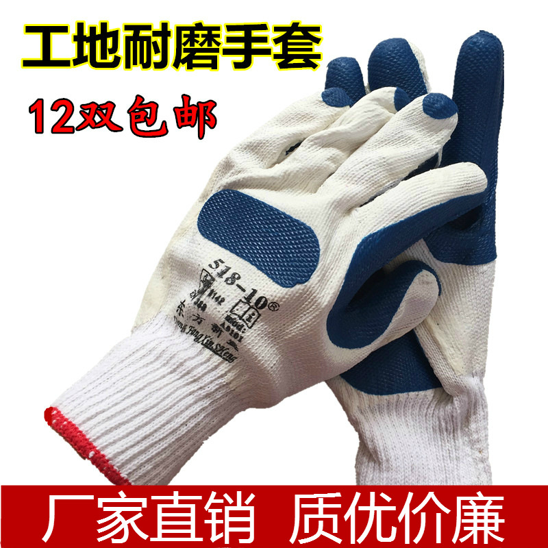 Casual Rubber Gloves for Protection in Construction and Welding Labor