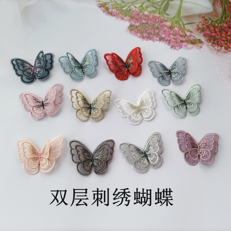 Chic Embroidered Butterfly Patch for Dainty Skirts