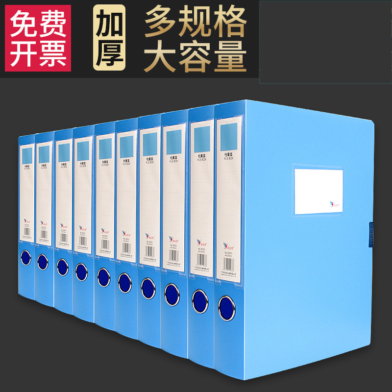 Durable Office File Storage Box for Office Organization