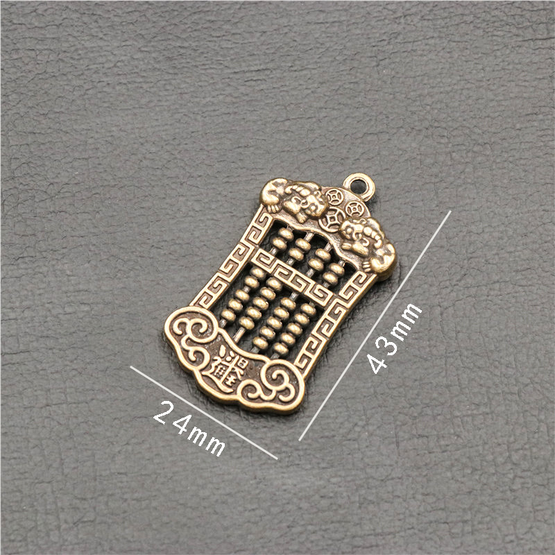 Elegant Pure Brass Abacus Keychain For Creative Birthday Gift