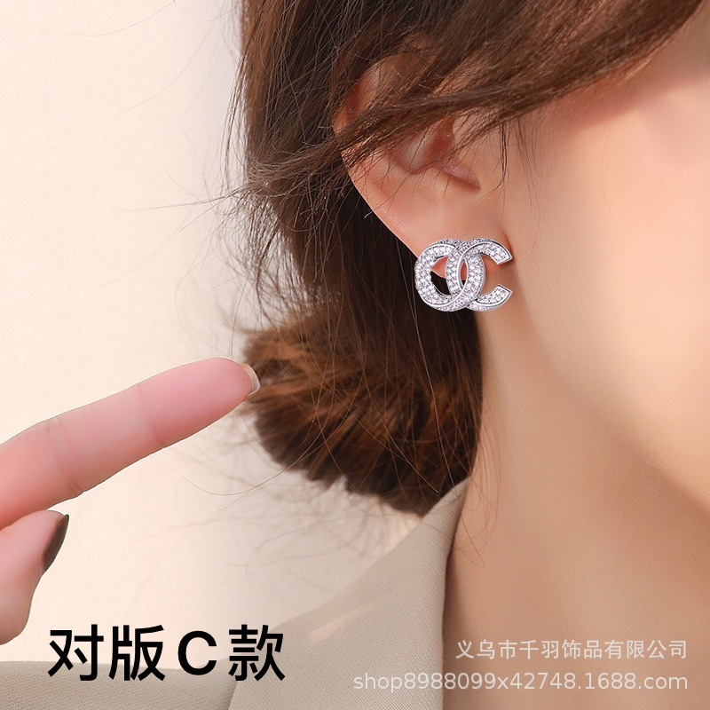 Elegant Entangled Earrings for Wearing with Business Attire