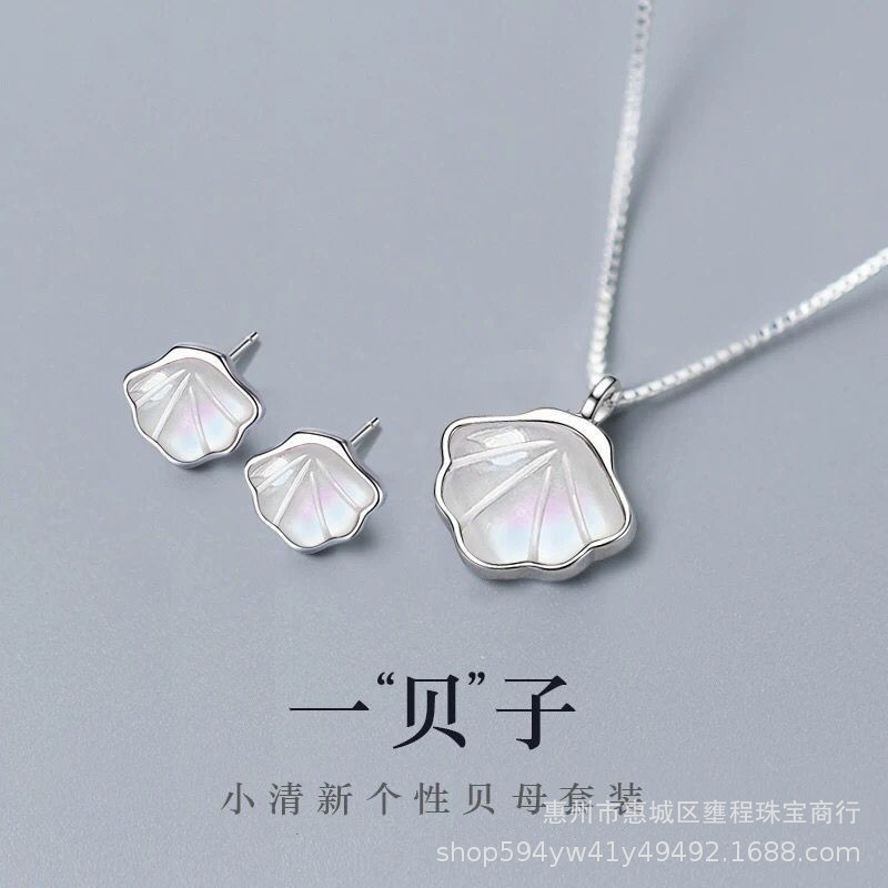 Simple and Stylish Seashell Pendant Necklace for Wedding Anniversary Present