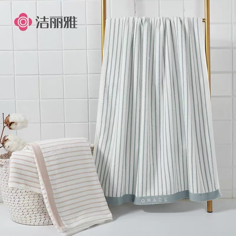 Thick Absorbent Towel for Daily Use