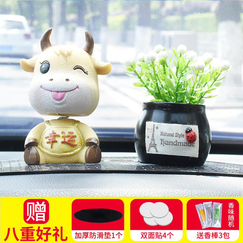 Cute Animal Decoration for Car