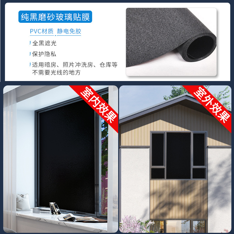 Good-Quality Self-Adhesive Electrostatic Glass Sticker for Home Needs