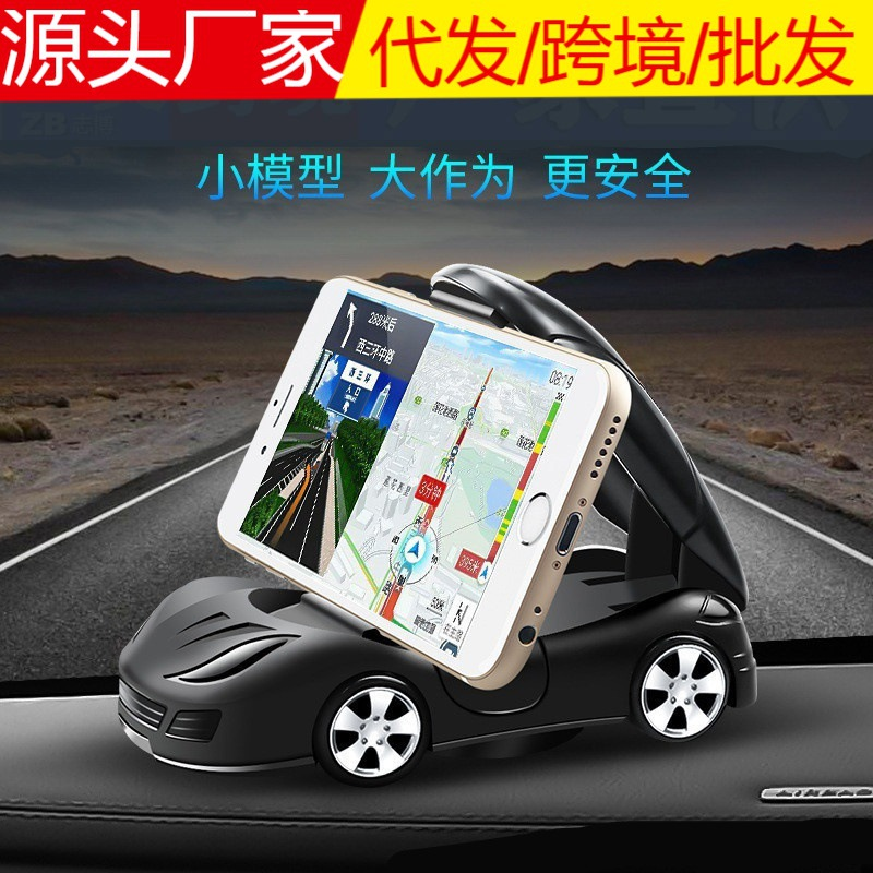 Modern Car Design Mobile Phone Holder for Car Accessories