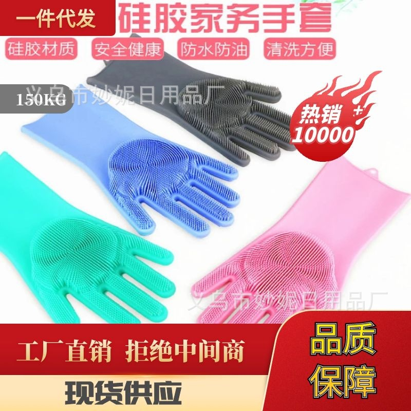 Easy To Wash And Clean Dishwashing Gloves for Kitchen Household Chores