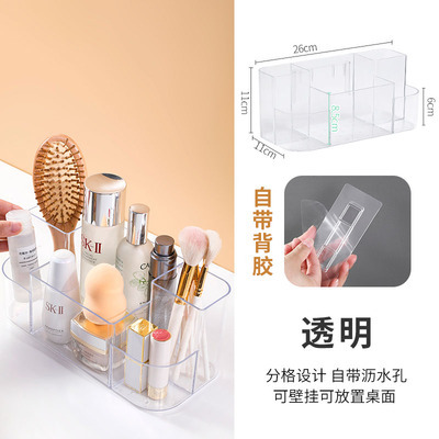 Transparent Plastic Cosmetic Storage Box for Keeping the Room Clutter-Free
