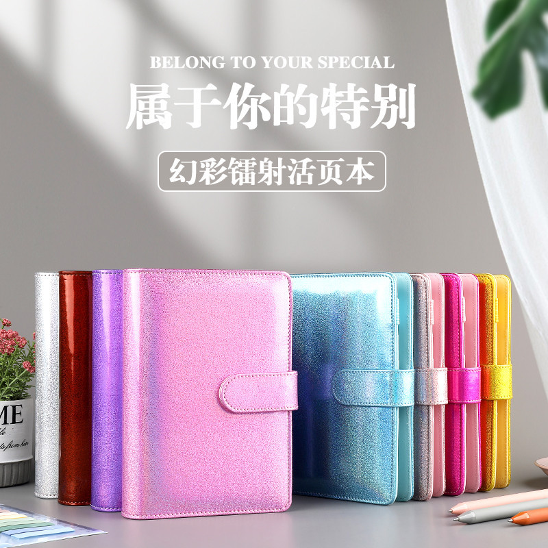 Lustrous PVC Notebook for Writing Down Notes and Ideas