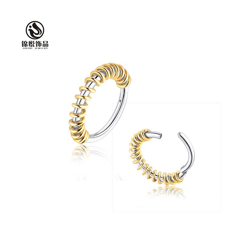 Funky Stainless-Steel Segment Ring for Body Piercings