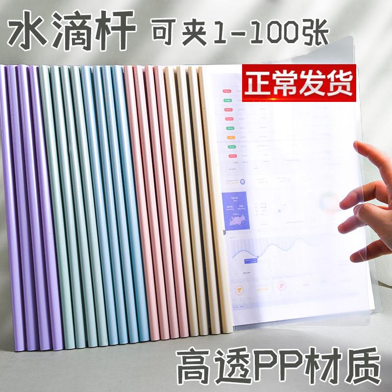 Transparent A4 Polypropylene Folder for Document Sorting