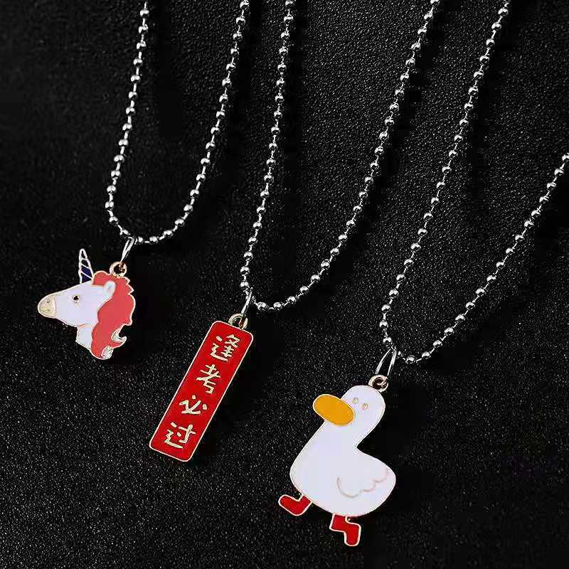 Blissful Alloy Animal Pendant Necklace for Casual Friends Hangouts