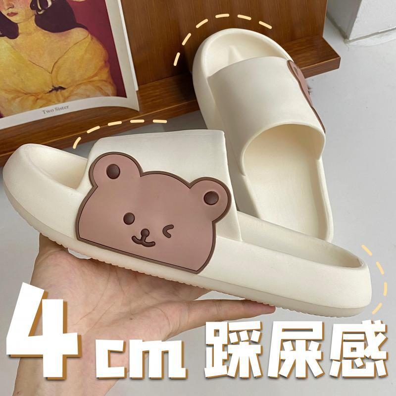 Adorable Non-Slip Thick Soles Slippers for Bathroom