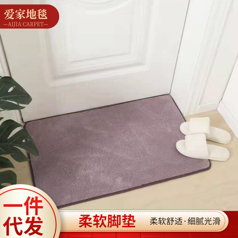 Soft Plain Water Absorbent Mat for Peaceful Home Decor