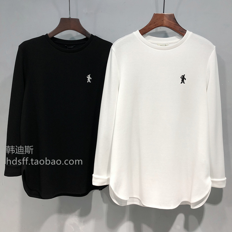 Small Embroidered Rabbit Print Ribbed Sweater for Comfortable Cold Weather Outfits