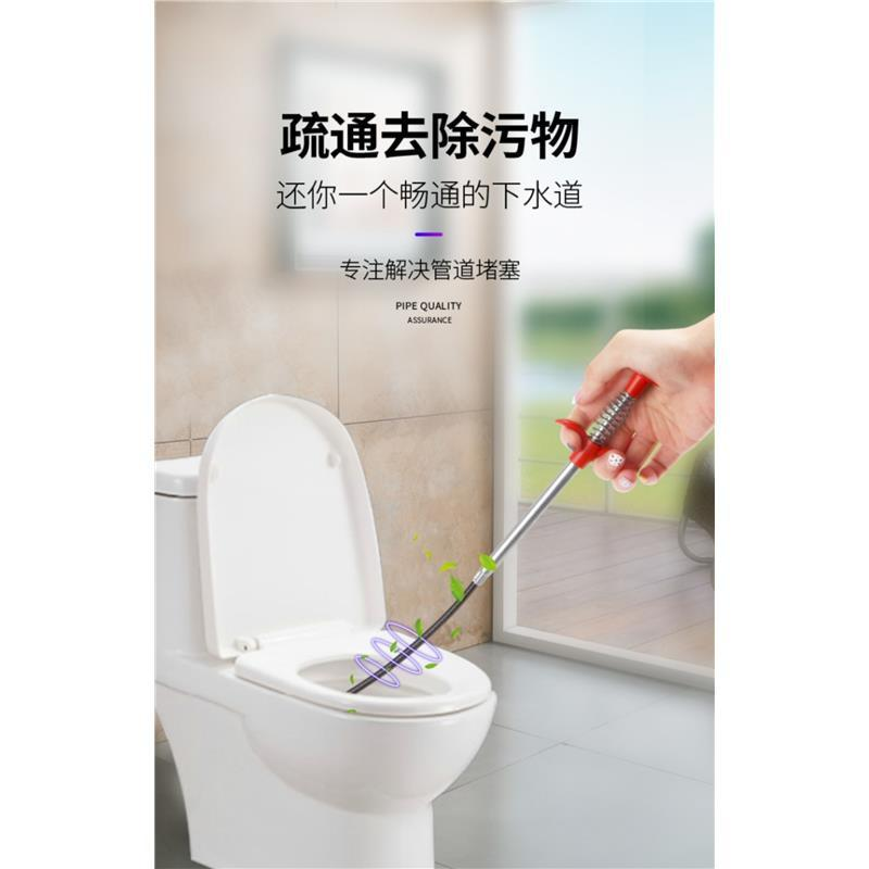Household Polypropylene and Wire Cleaning Material for Bathroom