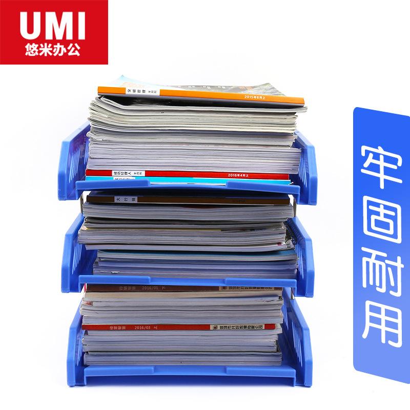 Convenient Plastic File Organizer for Storing Documents