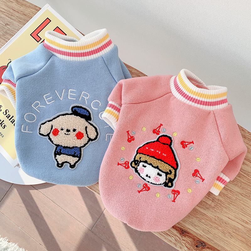 Forever Cute Embroidered Sweater for Pet's Adorable Autumn Outfit