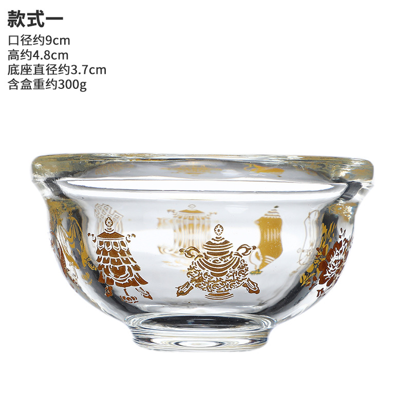Impressive Small Printed Glass Bowl for Holiday Dinner