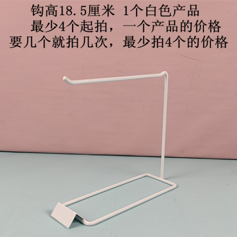Durable Hook Display Shelf for Store Owners