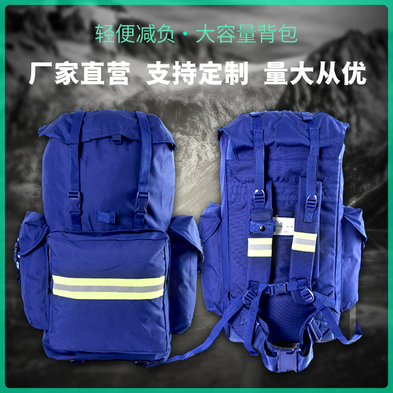 Large-Capacity Blue-Hued Oxford Cloth Backpack Bag for Camping Trips