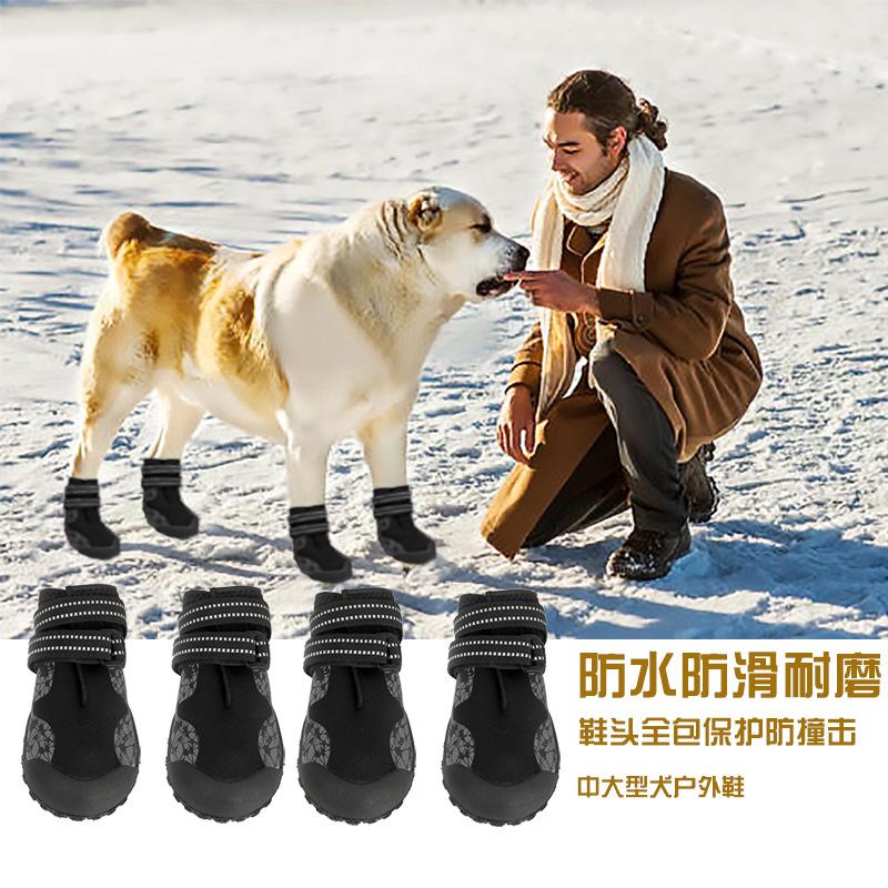 Elegant Anti-Slip Dog Boots for Winter Activities