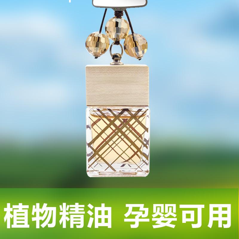 Sweet Aromatherapy Hanging Perfume for Car Rides