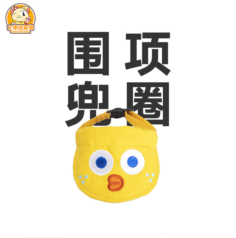 Polyester Pet Bib with Embroidered Emoticon Design for Playful Pets