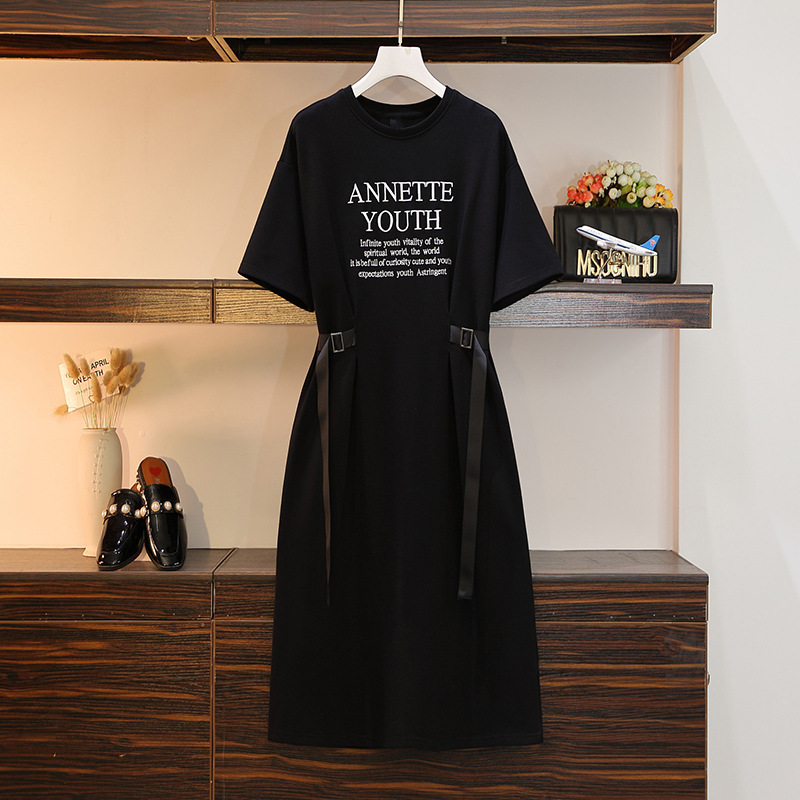 Adjustable Black Shirt Dress with Statement Print for Perfectly Fitting Your Body