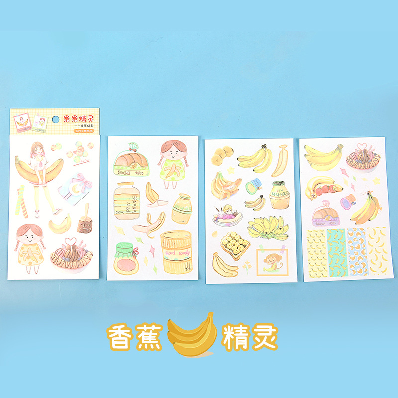 Wonderful Fruits Decorative Stickers for Cute Journals