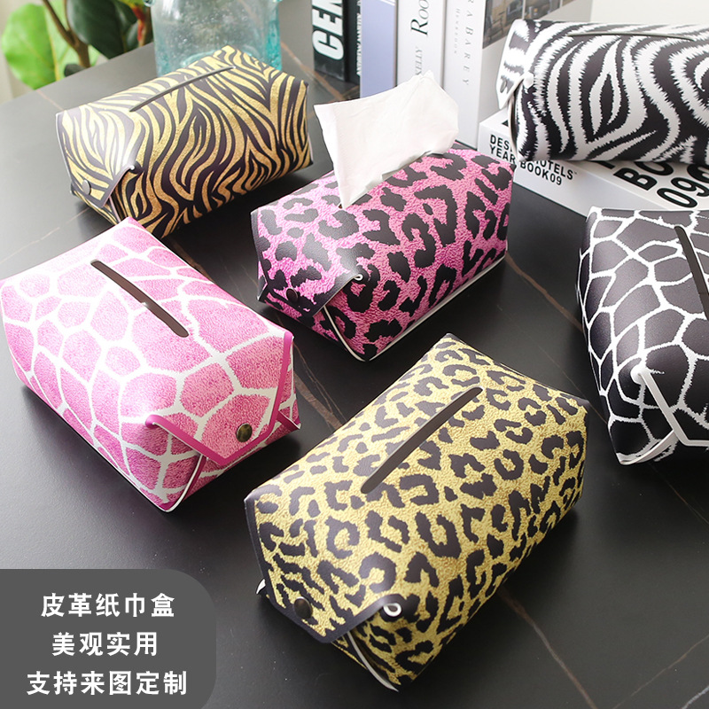 Animal Print Synthetic Leather Tissue Holder for Long Travels