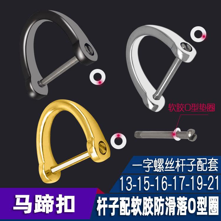 Fancy Metallic Key Fob for Car Accessory