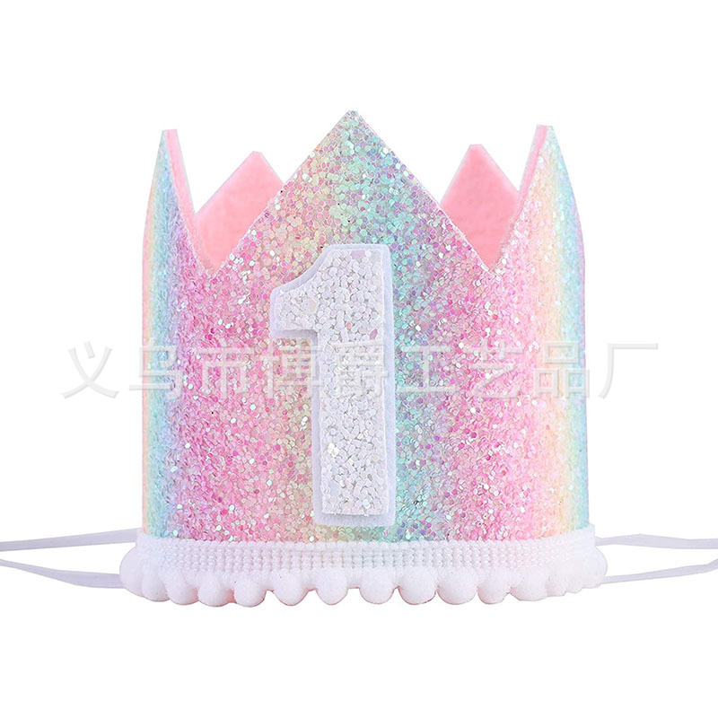 Colorful Table Skirt for House Party Decoration