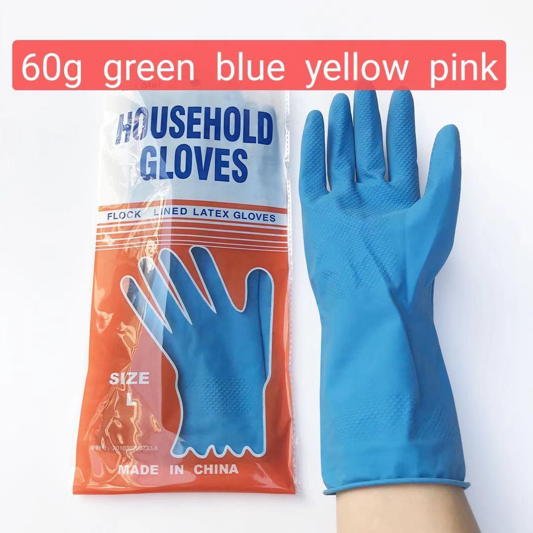 Elastic Velvet Latex Gloves for Washing  Dishes