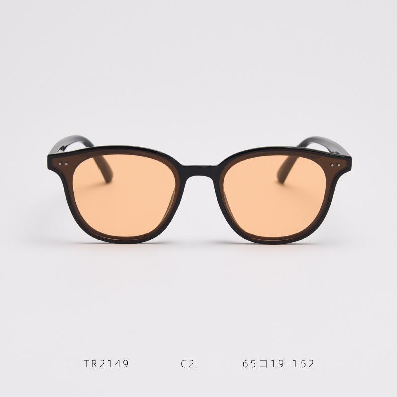 Classic Nylon Film Round Sunglasses For Street Fashion