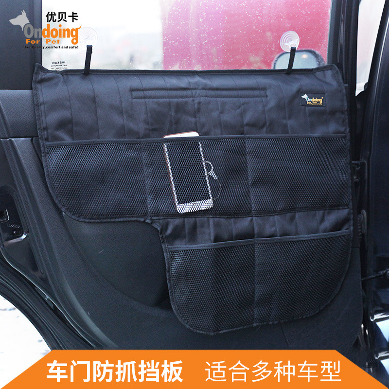 Basic Anti-Scatch Car Side Door Protective Mats for Protecting Your Car Upholstery