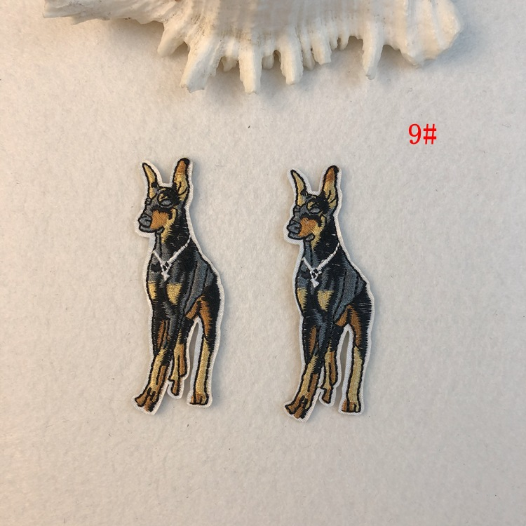 Adorable Dog Patch for Dog Lovers