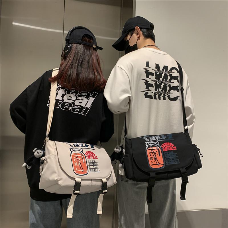 Nice Large Capacity Messenger Bag for Brunch Date