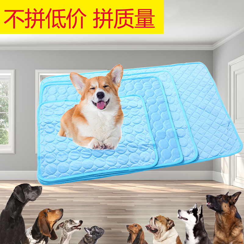 Circular Pattern Cloth Pet Mat for Avoiding Accidents on Couches