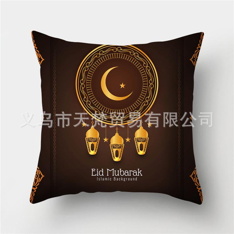 Moon Islam Black Golden Moon Patent Pillowcase for Ramadan