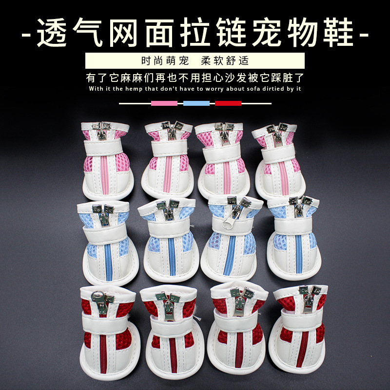 Breathable 4-Paw Mesh Pet Shoes for Dogs