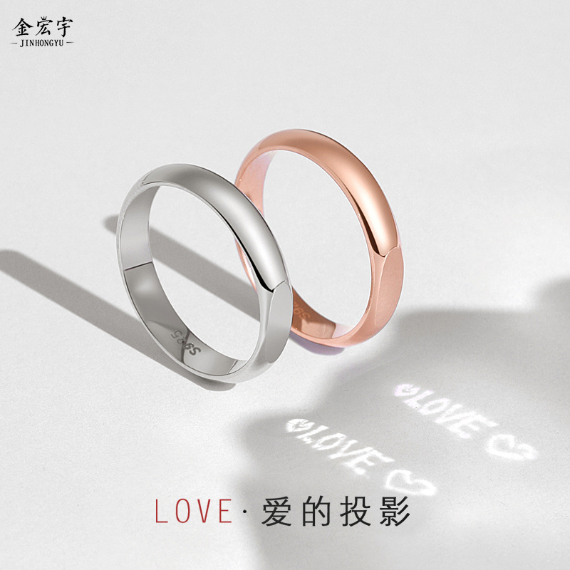 Sterling Minimalist 925 Silver Ring for Valentine's Day Gifts