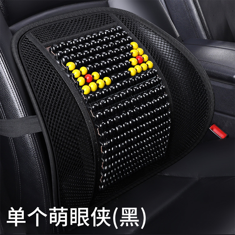 Cool and Breathable Mesh Backrest for Daily Car Travel Comfort