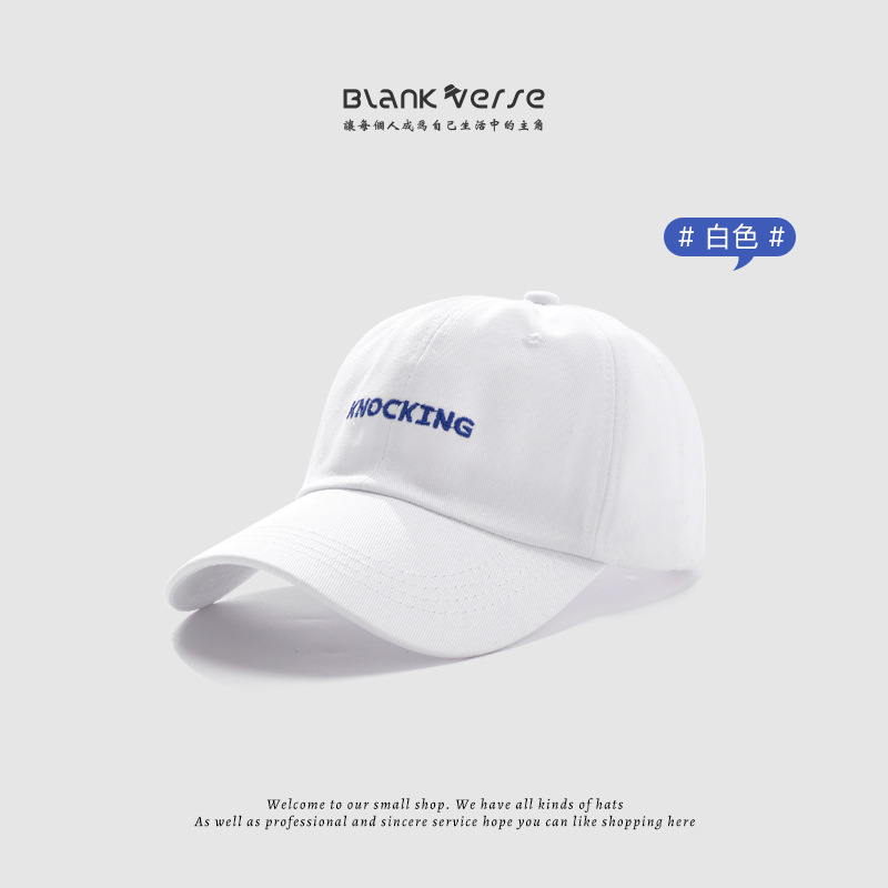 Embroidered Baseball Cap for Jogging at the Park