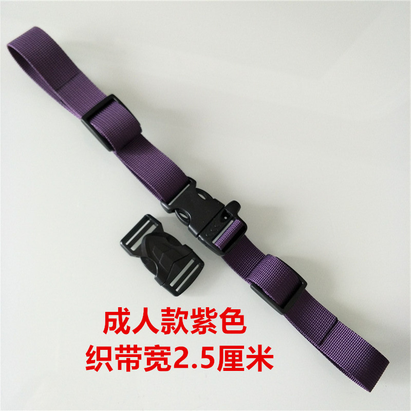 Durable Non-Slip Backpack Chest Strap for Bag Accessories